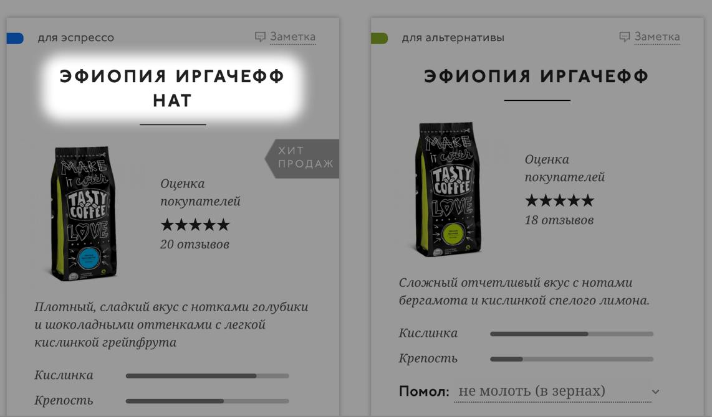 Купить кофе лавацца в зернах в украине